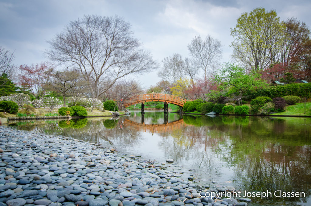 Missouri Botanical Garden Bridge. Joseph Classen.